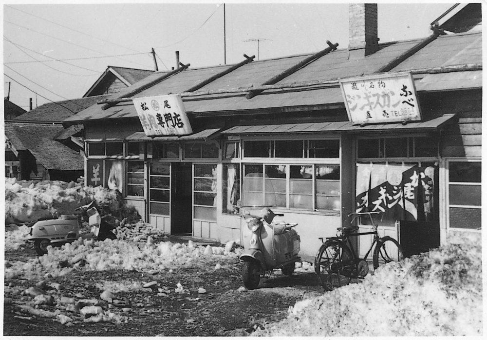 ジンギスカン店
